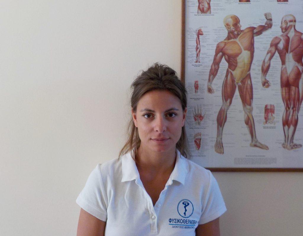 Maria Pagali